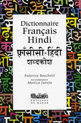 A French-Hindi Dictionary