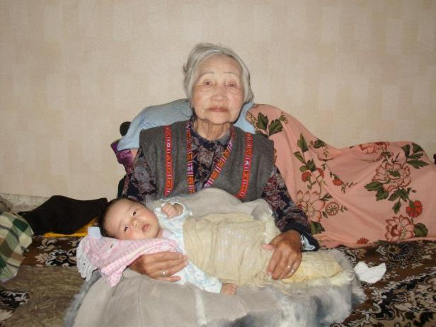 My Mongolian Grandmother