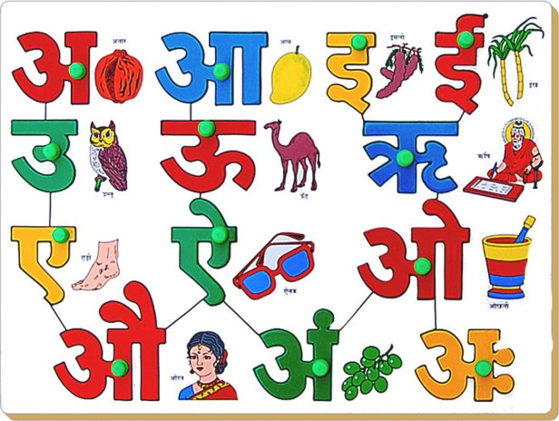 hindi vowels